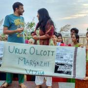 Urur-Olcott Fest