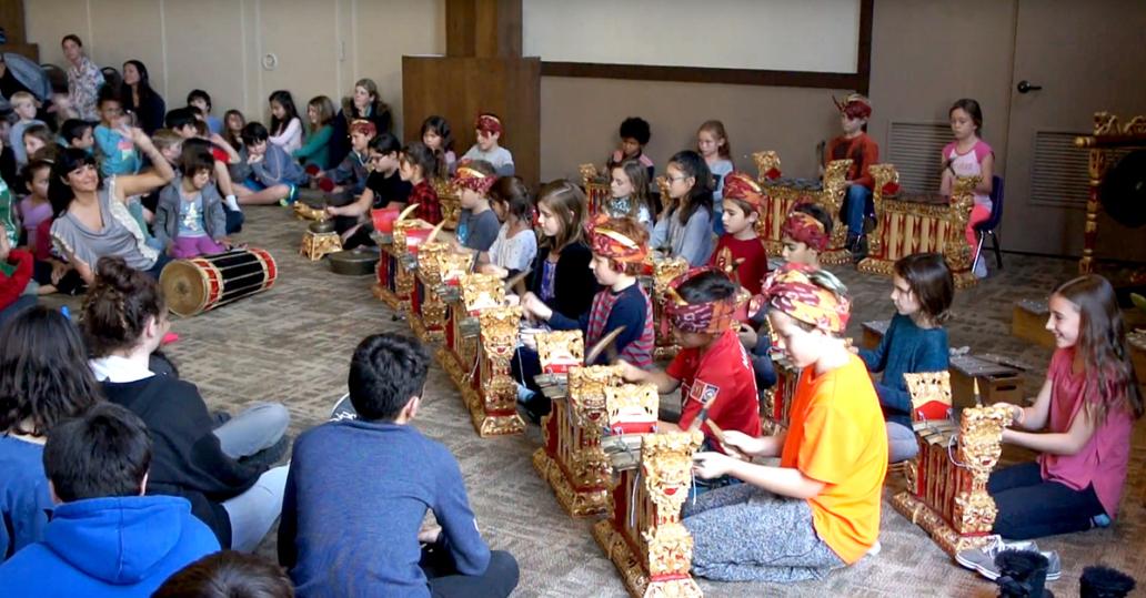 Museum School Balinese Performance