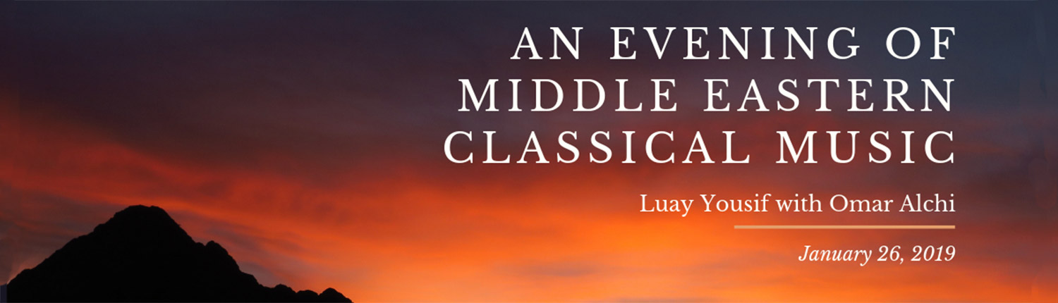 Middle Eastern Classical Music